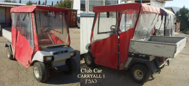 Club Car - CERRYALL-1
