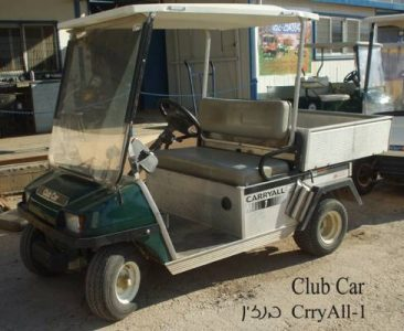 Club Car - CERRYALL-11